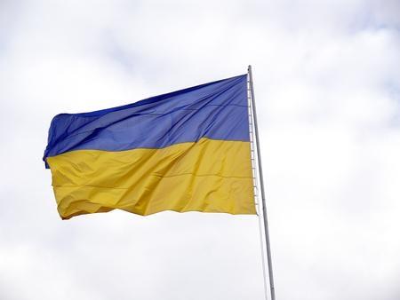 Сердечно вітаю всіх з Днем Державного Прапора України