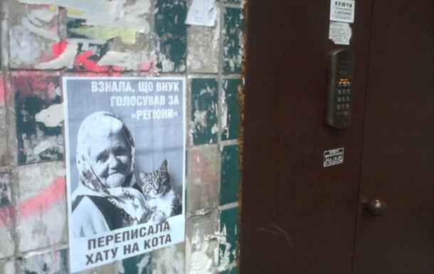 Типографії в м.Києві відмовляються друкувати політичну рекламу. ФОТО.
