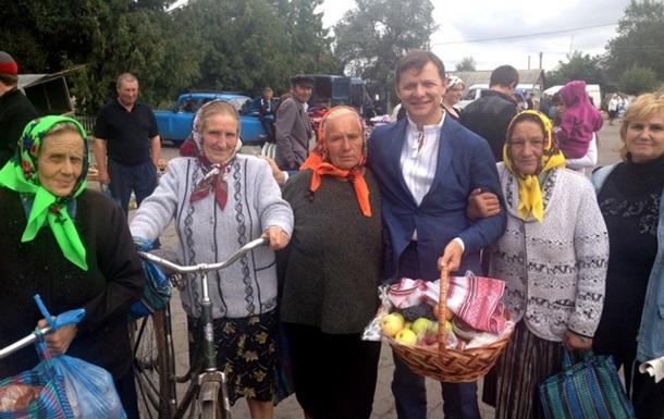 В день Преображення Господнього віримо у Преображення України!