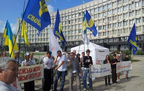 Сумчани не дали депутатам  московським холуям  пропихнути язик в обласній раді