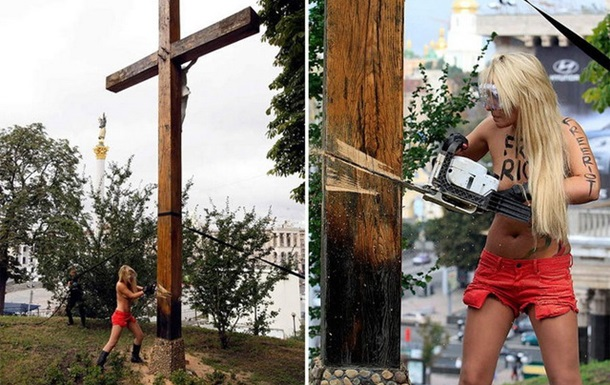 Чего хотели Femen?