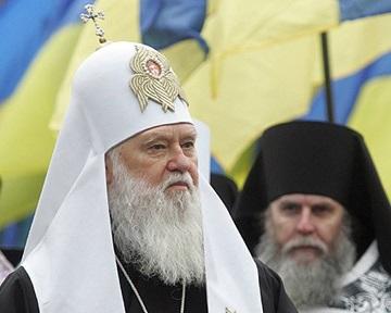 Патриарх Филарет: «В Украине нужно запретить пропаганду гомосексуализма»