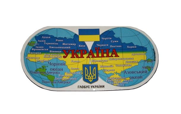 Украина. И только