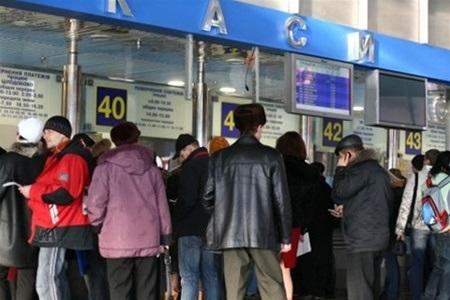 Как купить билет через интернет