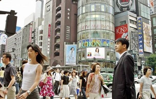 Японія для японців!