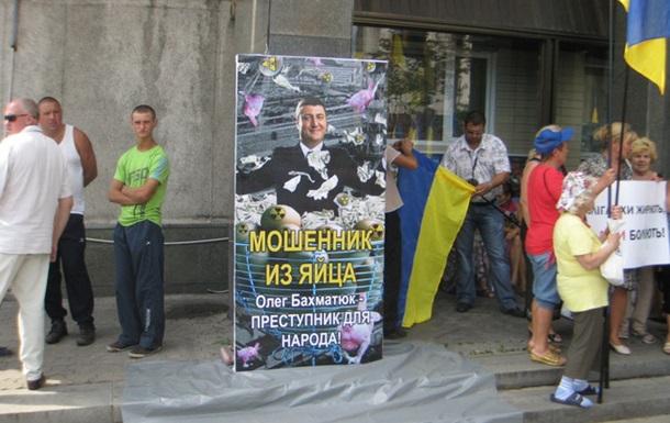 Мешканці Макарова протестують проти птахофабрик які забруднють екологію!