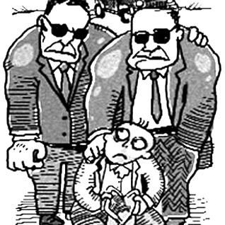 КОЛЛЕКТОРЫ или сточная канава банковской системы