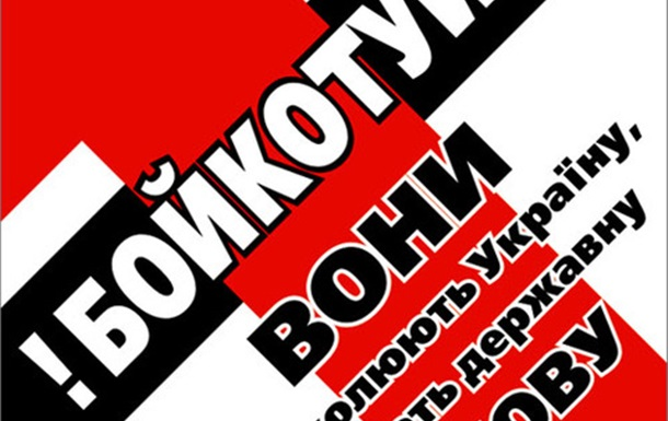 И еще раз об украинском языке в Украине.