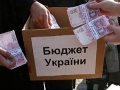 217 дней в году украинцы работают на «корыто» (бюджет)