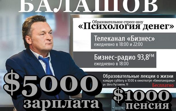 $5000 зп и $1000 пенсия - стратегия государства