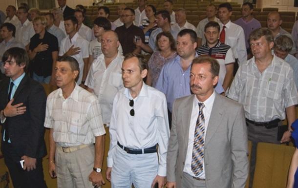 XV з'їзд Ліберальної партії України