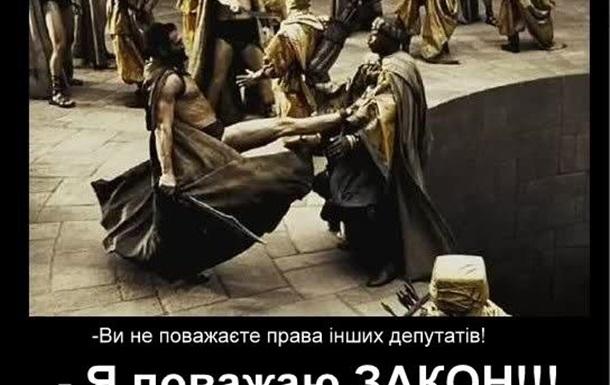 Я ухожу из украинской политики.