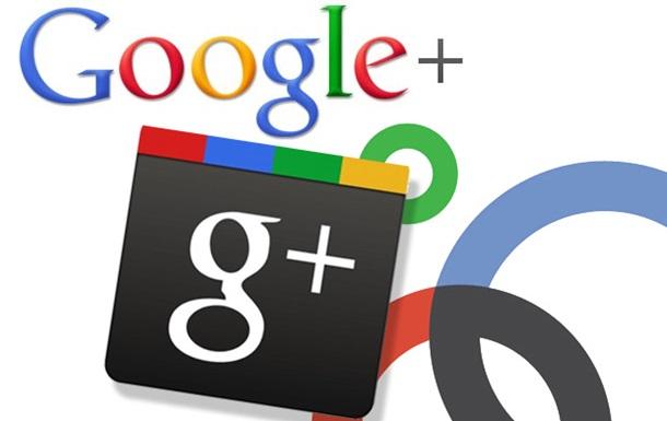 Почему я все чаще использую Google+