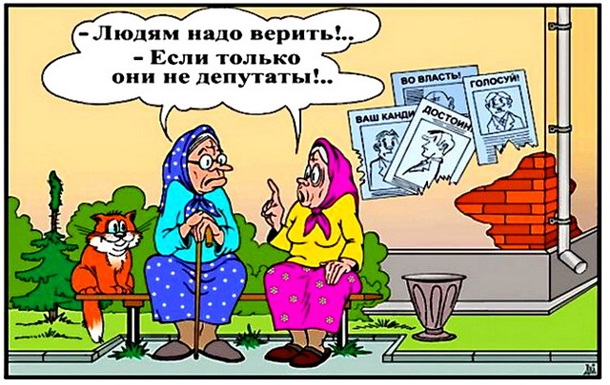 В Украине началась предвыборная кампания
