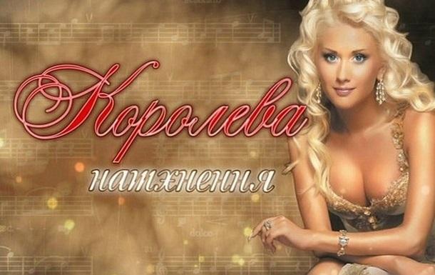 Катя Бужинская даст благотворительный концерт в Крыму