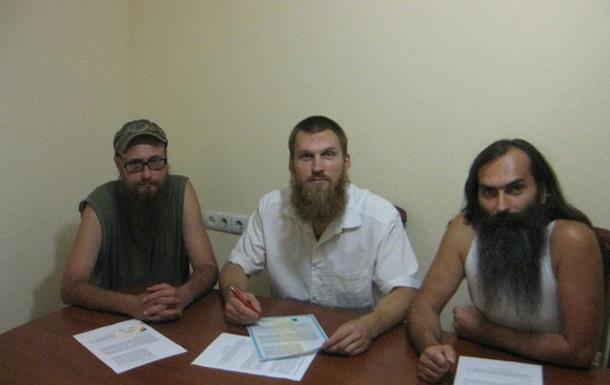 Легалізація громадської організації  Клуб бороданів