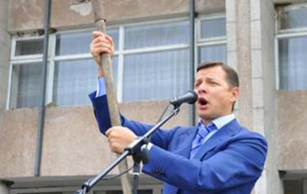 Вільний обіг зброї - вільна Україна