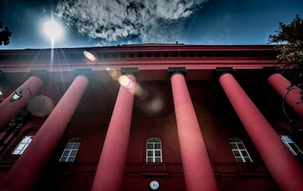 Київський національний університет : міфи та реальність