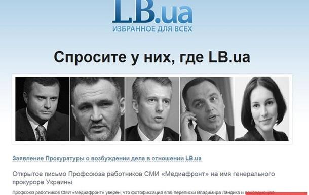 Возобновил работу сайт  LB.ua