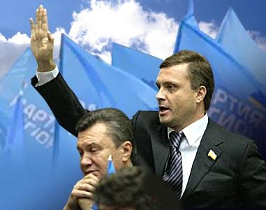 Жилец, или Бункер Януковича