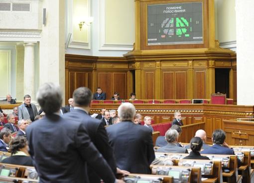 Депутаты ответили гомоактивистам:Пропаганда гомосексуализма является антигуманна