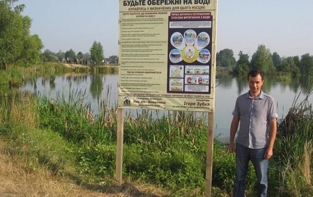Ігор Зубко: «Головна причина потопання – порушення правил поведінки на воді»