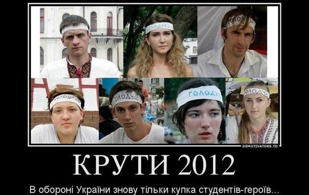 Сучасні Герої України