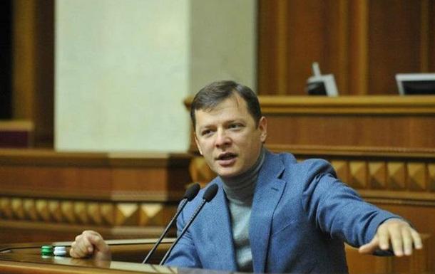 Гірке меню від Януковича (Частина перша)