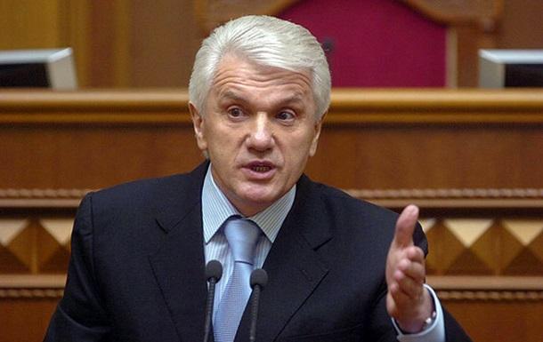 ЖириновськийВерховноїРади