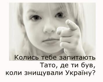 Так кто же мы тогда сами???!