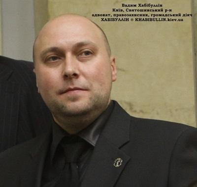 Вадим Хабібуллін вітає з Днем працівника Державної податкової служби України