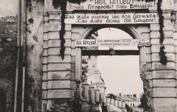 Был ли Степан Бандера врагом Третьего Рейха?