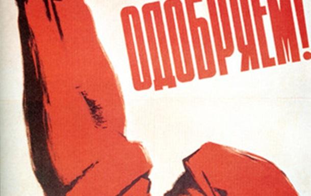 """ЗАО """"Украинская политическая партия"""""""