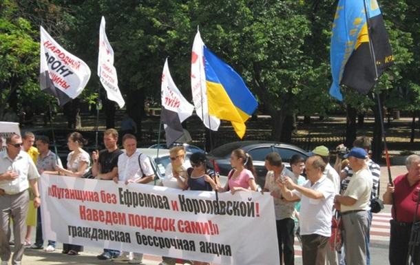 К Дню Конституции: Луганщина без Ефремова и Королевской!