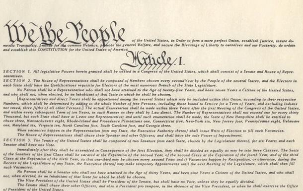 Захистимо Конституцію?