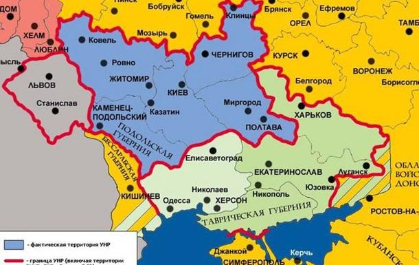 Украино-украинская война