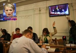 Результатами мед экспертизы  Тимошенко могут пользоваться все суды