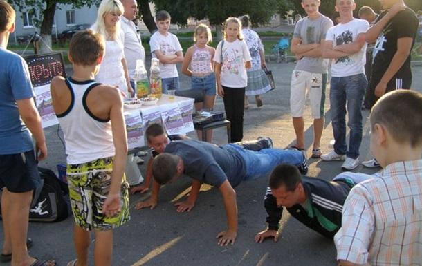 В Козятині тверезо святкували день молоді і було дуже весело.