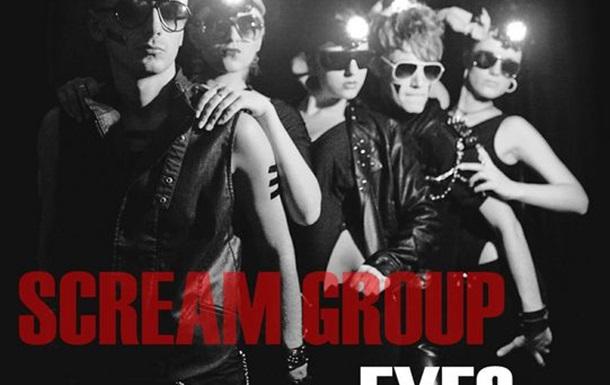 Первым синглом из второго альбома группы SCREAM GROUP станет песня Eyes