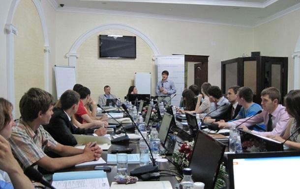 Молодь Тернополя взяла участь у Школі громадських аудиторів