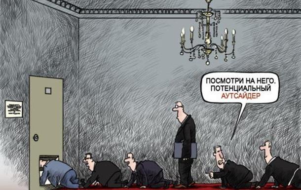 Реальные месседжи украинских партий