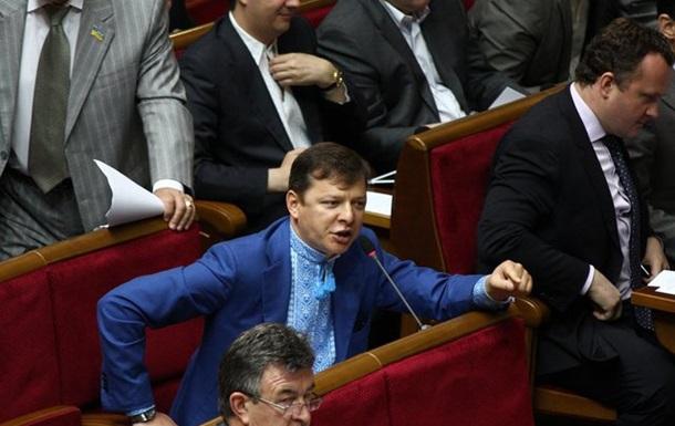 У ВР - законопроект про звільнення Тимошенко