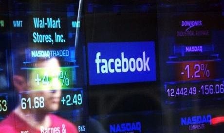 Активы Facebook оценили более чем в  $100 млрд!