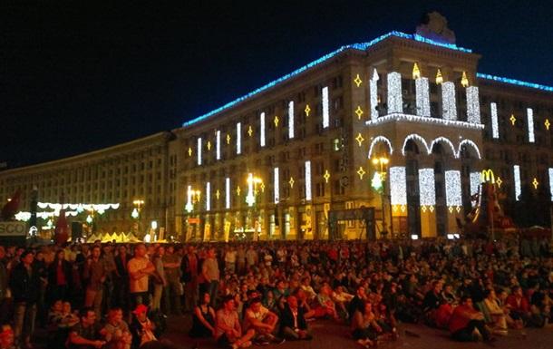 ЄВРО. Київ. День дев ятий. Перші жертви (фото+відео)