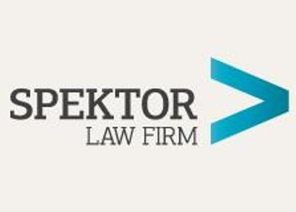 Spektor law firm отзывы