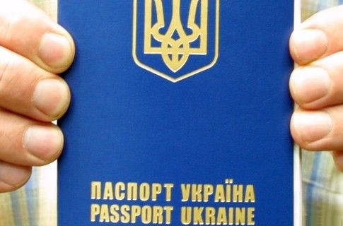 Історія одного закордонного паспорта