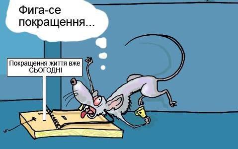 В Україні активізувався гоп-стоп