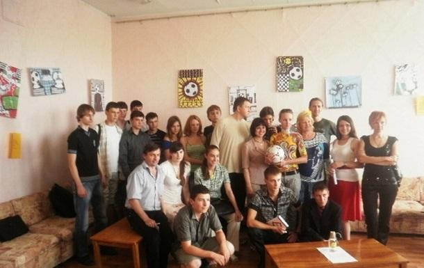 """В Луганську за інформаційної підтримки ГІ"""" Права Справа"""" відбулася презентація в"""
