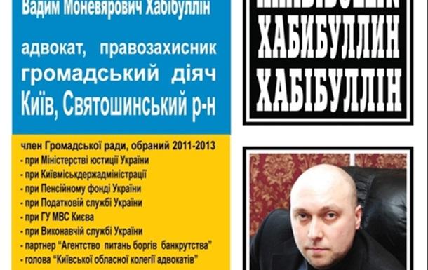 Райради у Києві повертаються ?
