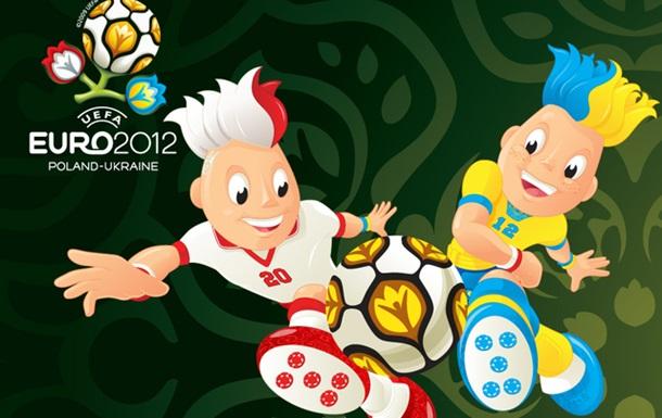 ЄВРО-2012: Це тільки початок